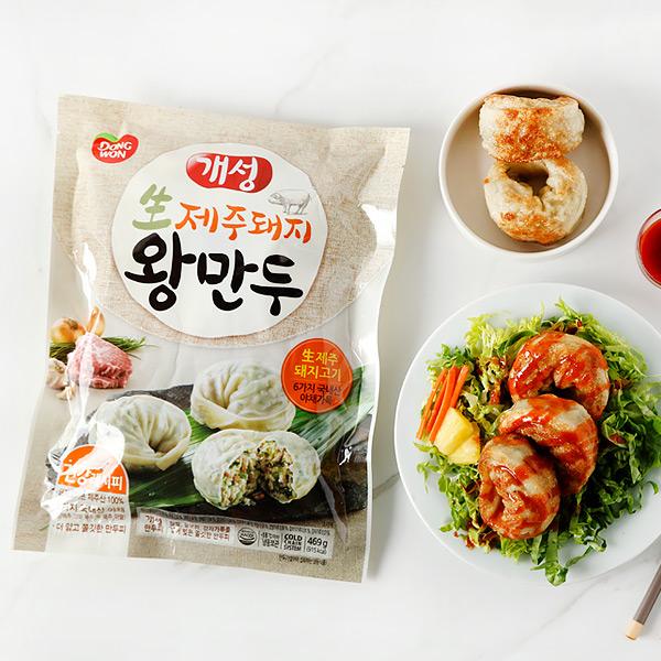 [동원] 개성 제주돼지 왕만두 469gx2봉