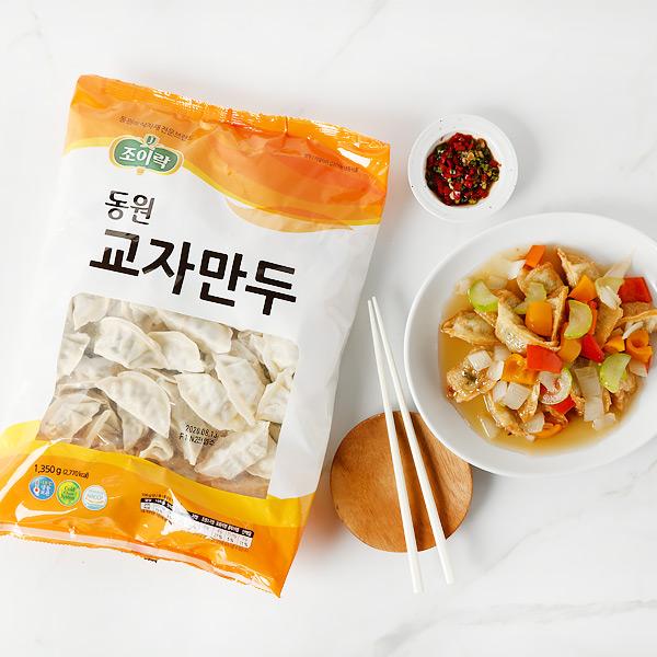 조이락 교자만두 1.35kg