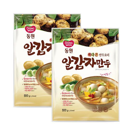 [동원] 알감자만두 550gx2봉
