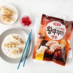 [동원] 개성왕주꾸미만두 380gx2