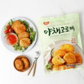 야채고로케 1kg