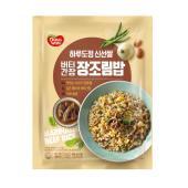 버터간장 장조림밥