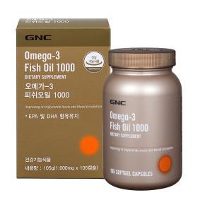 GNC 오메가-3 피쉬오일 1000 (105)