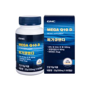 GNC 메가Q10D