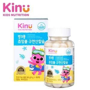 [키누] 핑크퐁 츄잉볼 구연산칼슘