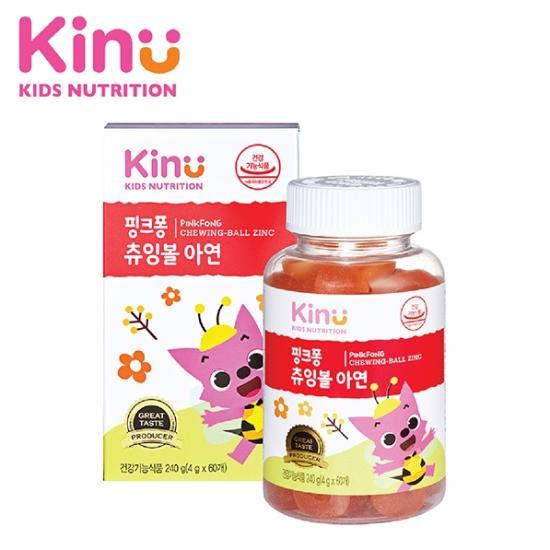 [KINU] 핑크퐁 츄잉볼 아연