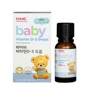 GNC 베이비 비타민D3 드롭 / 230일분 / 어린이 뼈건강 / 영유아 비타민D3 / 1일 1회 1방울 (유통기한 : 2020년 3월 / 재고 소진 시 단종 예정)