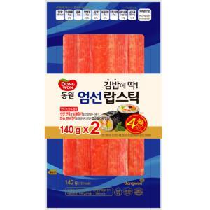 김밥에딱엄선랍스틱280g(140g×2)