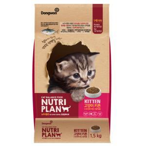 뉴트리플랜 고양이키튼 1.5Kg