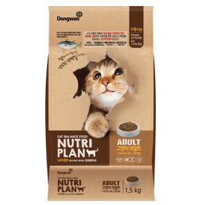뉴트리플랜 고양이 어덜트 1.5kg