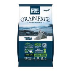 [동원] 뉴트리플랜 그레인프리 튜나캣 2kg (유통기한: 2019.06.19)