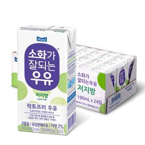 6.소화가잘되는우유 저지방 멸균 190ML 6번들_대표이미지.jpg