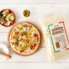 [소와나무]이태리안 피자치즈 2.5kg(100%자연치즈로 풍부한맛)