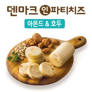 인파티 아몬드n호두
