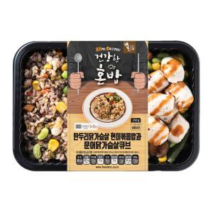 [에스앤씨] 탄두리닭가슴살현미볶음밥과 문어닭가슴살큐브 250g