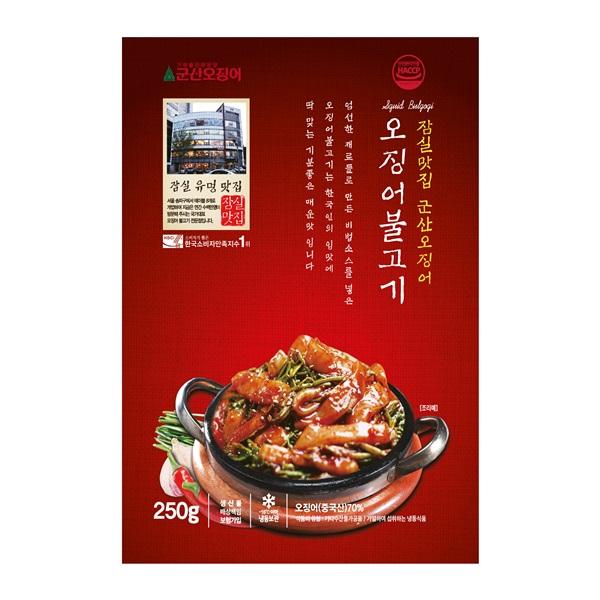 [군산오징어] 오징어불고기 _ 250g