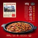 [군산오징어] 오징어불고기 _ 500g