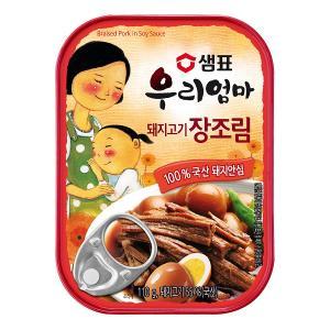 008_샘표_우리엄마_돼지고기장조림_전면.jpg