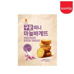[삼립] 구운미니마늘바게트_120g
