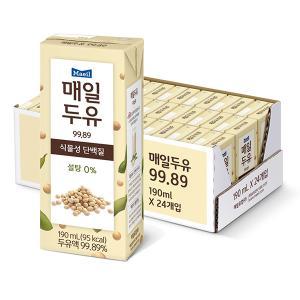 [매일유업] 매일두유 99.89% 190ml 24팩