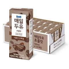[매일유업] 매일두유 초콜릿 190ml*24팩