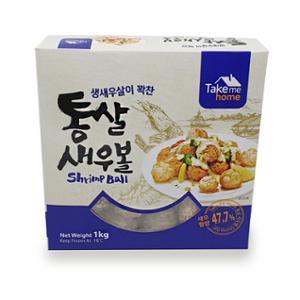 [아모제] 통살 새우볼튀김 1000g