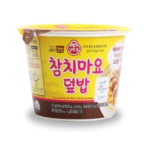 [오뚜기] 맛있는 오뚜기 컵밥 참치마요덮밥 217G