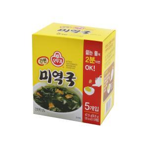 [오뚜기] 간편미역국(즉석국) 9.5G*5입