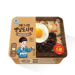 [사조대림] 옛날도시락 중화풍 짜장밥 250G