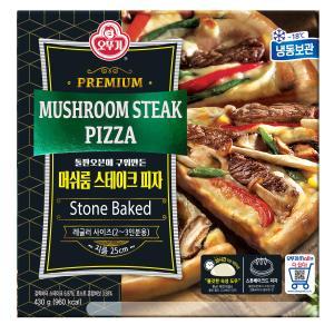 [오뚜기] 머쉬룸&스테이크 피자 430g