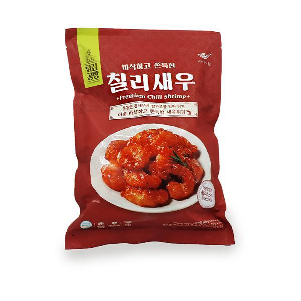 코코매입) 튀김공방 칠리새우 800g