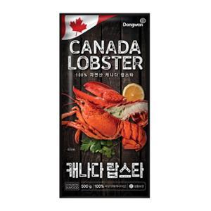 [동원산업] 캐나다 자숙 랍스터 500g