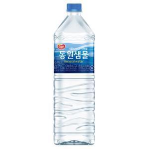 동원샘물(멀티6PACK)2.0L(산수)