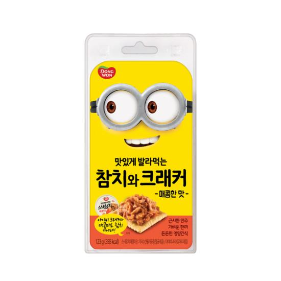 동원 참치와 크래커 (매콤마요)
