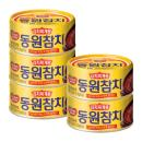[동원] 동원참치 김치찌개용 150g*5캔