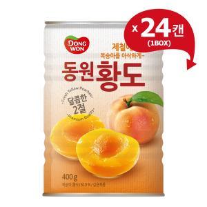 [동원] 복숭아 황도 400g*24캔 (1box)