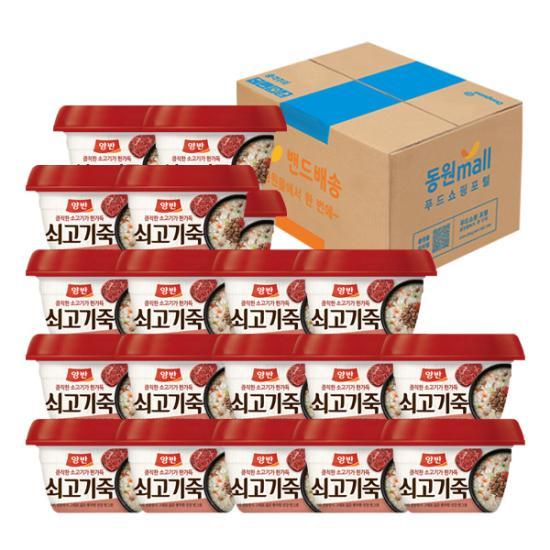 [동원] 양반 쇠고기죽 285g*24개 (1box)