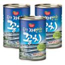 [동원] 꽁치 400g*3캔 / 꽁치통조림