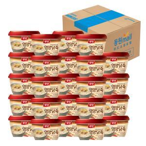 영양닭죽 285g*24개 (1box)