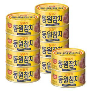 [동원] 동원참치 라이트스탠다드 살코기 150g*10캔