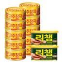 [동원] 고추참치 150g*10캔+리챔 200g*2캔