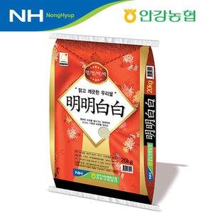 [경주시농협] 명명백백 쌀 20kg/당일도정