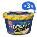 [동원] 델큐브참치 160gx3개