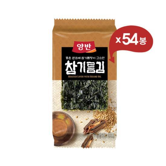 [동원] 양반 참기름김 식탁김 10매*54봉
