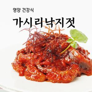 [동해랑]가시리낙지젓[500g]