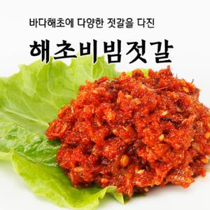 [동해랑]해초비빔젓갈[500g]