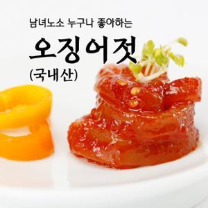 [동해랑]오징어젓[500g]