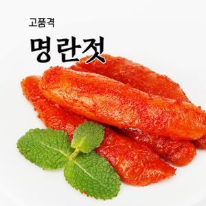 [동해랑]명란젓[500g]