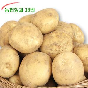 [농협청과33번] 감자 3kg (대)-가정실속형/쩌먹기 좋은크기