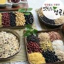 [맛있는 잡곡] 발아현미19곡 900gx3 + 현미찹쌀 900g